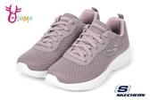 Skechers DYNAMIGHT 2.0 成人女款 輕量 透氣 運動鞋 Q8286#紫色◆OSOME奧森鞋業