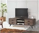{{ 海中天休閒傢俱廣場 }} G-42  摩登時尚 電視櫃系列 704-3  莫爾茲5尺長櫃