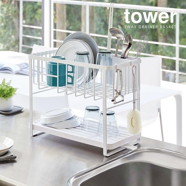 日本【Tower】 居家生活 廚房餐具瀝水收納架 / roomy-ymz19jan24h54