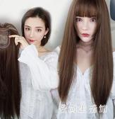 長假髮 片女長髮頭頂無痕捲髮大波浪頭頂補髮片 QX5237  『愛尚生活館』