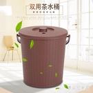 茶桶 排水桶家用簡約垃圾桶茶道桶茶具配件...