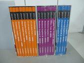 【書寶二手書T1/語言學習_RCW】iSpeak現代英語學習教材_職場篇_共18本合售_未拆_附殼