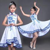 兒童青花瓷演出服裝中小學生合唱服古箏表演男女童舞蹈表演服 9號潮人館