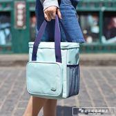 飯盒袋飯盒包手提包手拎女包帆布保溫袋子鋁箔加厚媽咪帶飯便當包『韓女王』