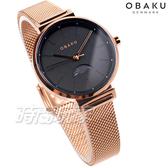 OBAKU 源自丹麥 浪漫月相 腕錶 米蘭帶 不銹鋼 女錶 玫瑰金色 V243LMVBMV