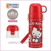 asdfkitty可愛家☆KITTY吃餅乾紅色超輕量2用不鏽鋼保溫保冷水壺-SKDC4-日本正版商品
