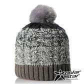 【PolarStar】女 漸層編織保暖帽『灰』P18604 羊毛帽 毛球帽 素色帽 針織帽 毛帽 毛線帽 帽子