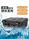 大小號多功能工具箱加厚塑料箱五金維修手提式儀器箱PP防潮安全箱 3C優購