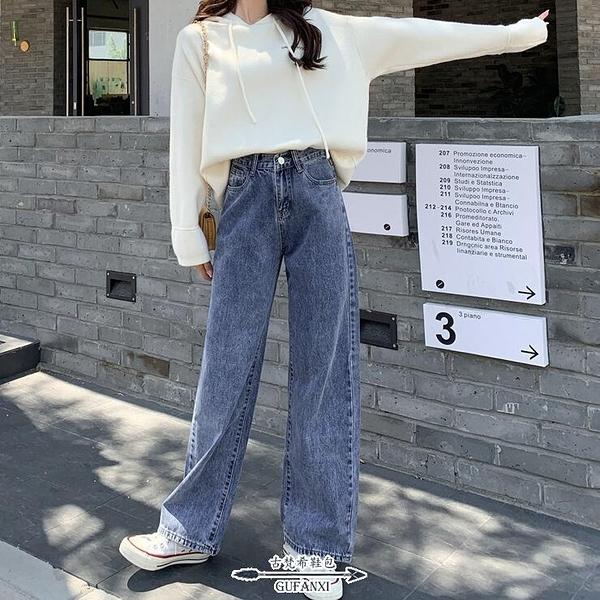 牛仔褲 高腰寬鬆新款闊腿褲子直筒女秋冬季加絨加厚顯瘦黑色 - 古梵希