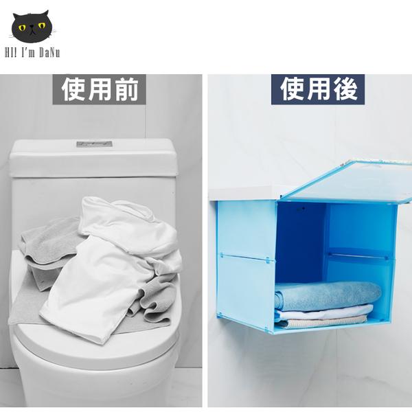 【單品免運】浴室隱藏式衣服置物架折疊壁畫衣服收納櫃免打孔壁掛衣服防潮防水【Z91101】
