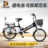 電動自行車機車鋰電池48V60V成人電動車助力車代步車電單車電瓶車外賣 NMS陽光好物