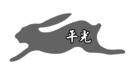 【漆寶】龍泰303水性平光「63深灰」(...