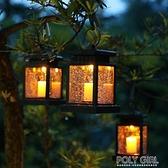 太陽能庭院燈戶外防水家用小夜燈花園裝飾感應掛燈陽台布置蠟燭燈 夏季新品