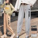 鬆緊腰縮口褲 寬鬆運動褲 字母街舞嘻哈褲 3色 M-2XL碼【RK67309】