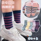5雙裝 保暖兒童襪子純棉韓版中筒襪男女童厚款棉襪【奇趣小屋】
