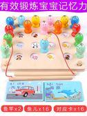 兒童蒙氏早教益智1-2-3一歲女寶寶釣魚玩具男孩磁性套裝蒙特梭利 盯目家