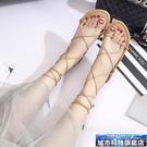 羅馬涼鞋 夏季新款韓版交叉綁帶涼鞋女平底百搭系帶羅馬旅游度假沙灘鞋 城市科技