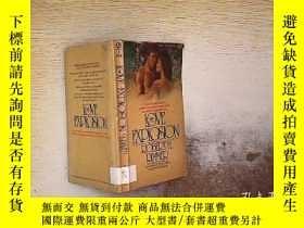 二手書博民逛書店the罕見love explosion 愛情的爆炸Y203004