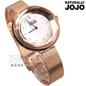 NATURALLY JOJO 晶鑽點點米蘭女錶 不銹鋼錶帶 防水手錶 學生錶 玫瑰金色 JO96919-81R