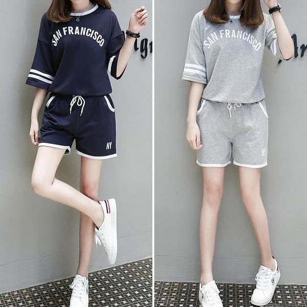 夏季新款大碼女裝寬鬆休閑運動套裝女學生韓版短褲短袖兩件套衣服 茱莉亞