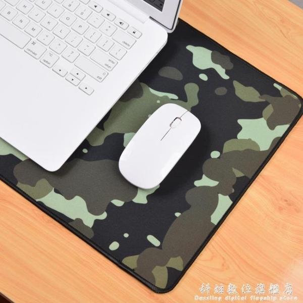 靈蛇墊天然橡膠精密鎖邊超大1米1.2米加厚可反復水洗電腦桌墊 科炫數位