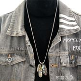 歐美hiphop復古羽毛鈦鋼項鍊男 韓版嘻哈長款女潮男掛件葉子鷹爪 芊惠衣屋