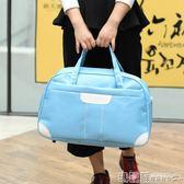 旅行袋 韓版防水牛津布大容量旅行包女手提健身包行李包袋旅行袋男登機包 瑪麗蘇
