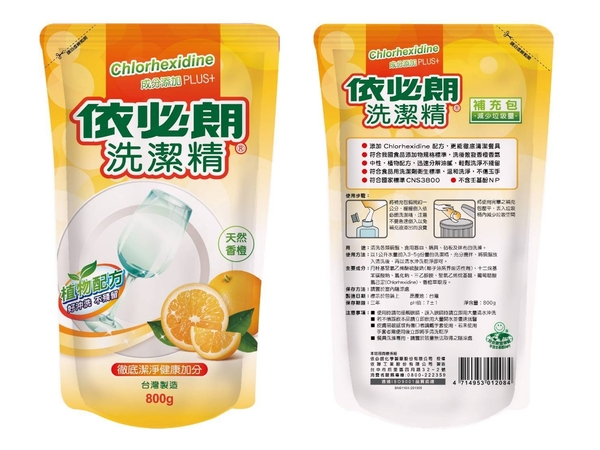 依必朗 洗潔精補充包 800g 天然香橙