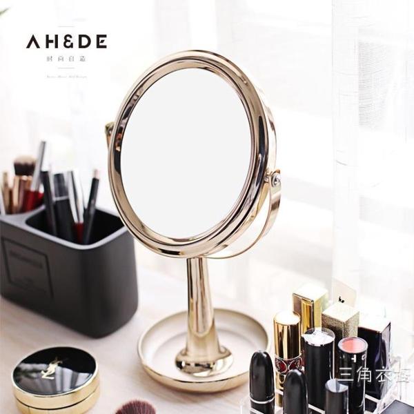 金色化妝鏡子書桌台式ins化妝鏡放大化妝鏡少女鏡子台式台面鏡