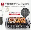 電烤爐-燒烤爐家用電自動旋轉無煙電燒烤爐多功能韓式電烤盤室內不粘 完美情人館YXS