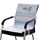 夏天坐墊子夏季涼墊透氣防滑椅子冰絲靠墊靠背一體連體椅墊辦公室 ATF 夏季狂歡