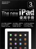 (二手書)The New iPad 使用手冊