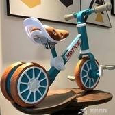 兒童平衡車 兒童平衡車無腳踏1-3歲6滑行寶寶小孩滑步自行車兩用溜溜車自留款 樂芙美鞋YXS
