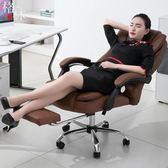 電腦椅腳踏家用辦公可躺老板椅按摩 【格林世家】