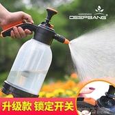 園藝澆花噴壺氣壓式灑水壺壓力噴水壺多肉噴霧器家用澆水神器蓬淋 茱莉亞