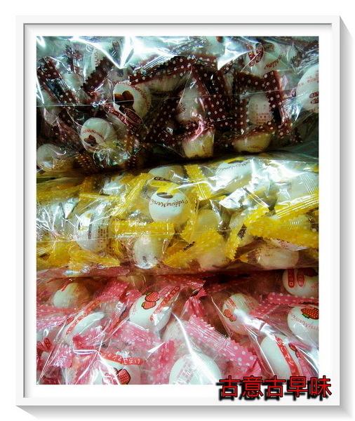 古意古早味 夾心棉花糖 (1000公克/備註口味 )懷舊零食 夾心 (布丁 巧克力 葡萄 柳橙 口味 ) 棉花糖