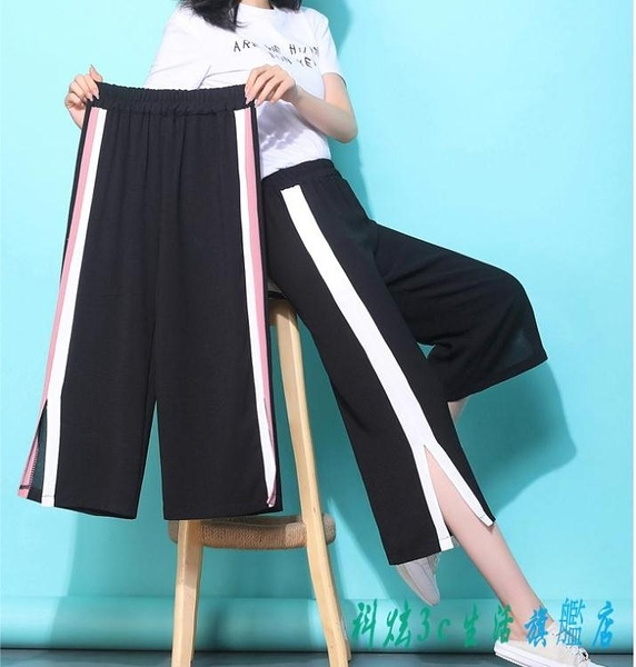 運動褲女九分薄款大碼高腰寬鬆墜感冰絲闊腿褲夏垂感七分直筒褲2020潮 OO7487『科炫3C』
