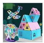 積木 二代磁力片積木1-2-3-6-10周歲男孩女孩益智磁鐵拼裝寶寶兒童玩具 艾美時尚衣櫥 YYS