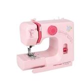 縫紉機yokoyama電動縫紉機家用縫紉機迷你小型臺式鎖邊多功能LX新年禮物