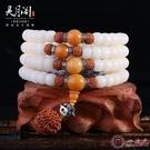 靈月閣白玉菩提根手串 108顆手鍊男女佛珠項鏈念珠文玩配飾