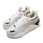 Puma 休閒鞋 RS-X Reinvent Wns 米白 白 女鞋 老爹鞋 復古慢跑鞋 運動鞋【ACS】 37100805