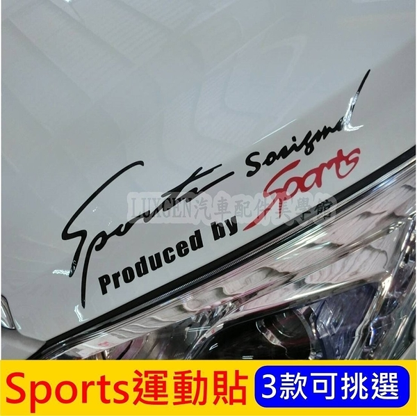 TOYOTA豐田【Sports運動燈眉貼】COROLLA CROSS車身拉花 引擎蓋貼膜 大燈貼紙 3M反光貼