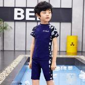 男童泳衣男孩青少年兒童泳褲學生中大童分體寶寶防曬游泳速干泳裝