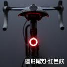腳踏車尾燈usb充電山地車燈夜騎...