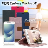 Xmart for ASUS ZenFone MAX Pro M1 ZB602KL 度假浪漫風皮套 - 灰 / 桃 / 粉 / 藍