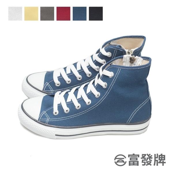 【富發牌】側拉鍊百搭帆布鞋-黑/白/酒紅/深藍/灰/鵝黃 T40