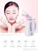 家用補水儀噴霧器蒸汽臉部美容儀機納米保濕面儀器熱噴蒸臉器  圖拉斯3C百貨