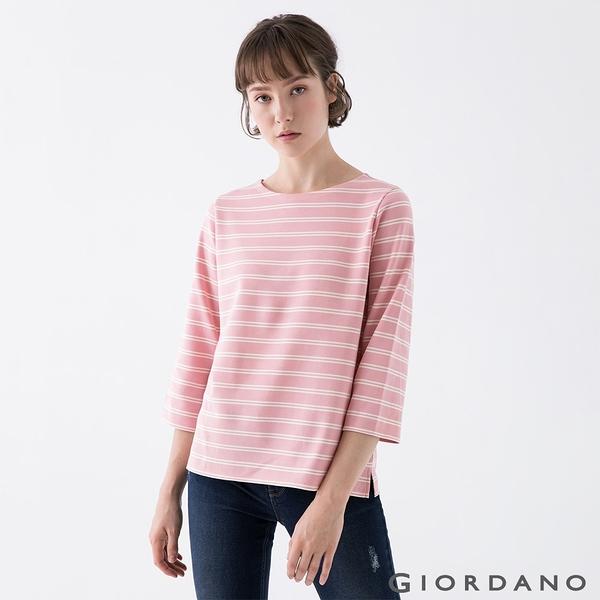 【GIORDANO】女裝簡約厚磅七分袖T恤 - 82 莓紅/仿古白