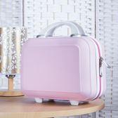 小旅行箱女化妝箱包韓版收納包14寸迷你行李箱小手提箱16 芥末原創