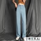 寬管天絲軟牛仔褲女夏季2020新款高腰顯高顯瘦寬鬆冰絲直筒長褲子【極致男人】